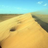 Maurtiània, un país de transició - thumb