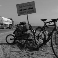 Correu des de l'Iraq